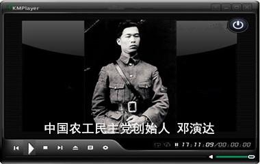 邓演达总要带:忠勇之士告诉进,革命先驱